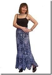Нарядная длинная юбка с фигурным воланом.